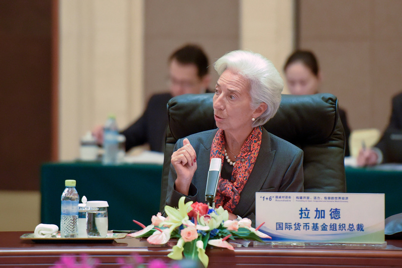 Managing Director Christine Lagarde of the International Monetary Fund, speaks during The 1+6 Round Table Dialogue meeting at Diaoyutai State Guesthouse