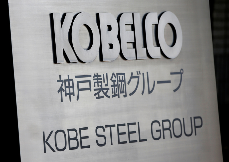 The logo of Kobe Steel is seen at the group's Tokyo headquarters building in Tokyo