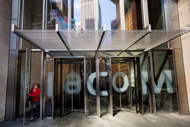 FILE PHOTO: A woman exits the Viacom Inc. headquarters in New York
