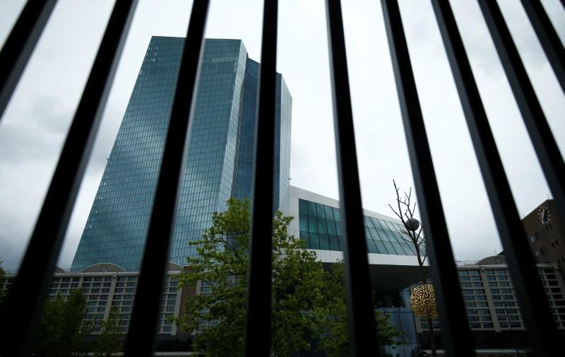 ECB headquarters building is seen in Frankfurt