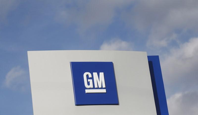 The GM logo in Warren Michigan