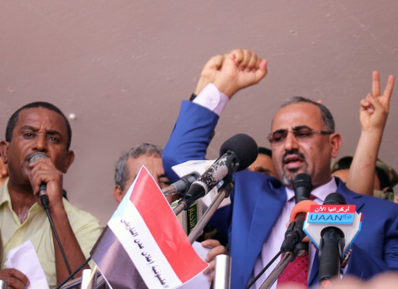 2017 10 14T075531Z 1 LYNXMPED9D04S RTROPTP 0 YEMEN SECURITY 1 - Southern Yemen leader sees independence referendum, parliament body