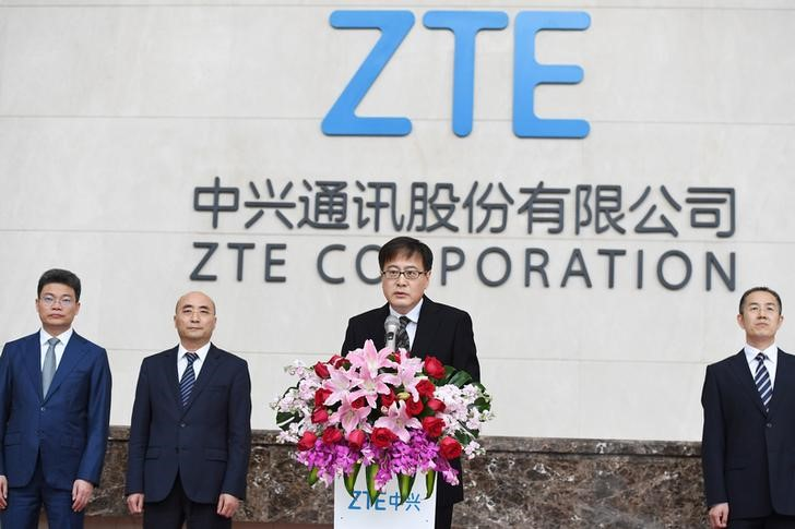 Commerce Secretary: US reaches deal with China's ZTE