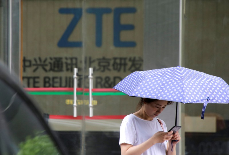 USA  reveals ZTE settlement details, ban still in place