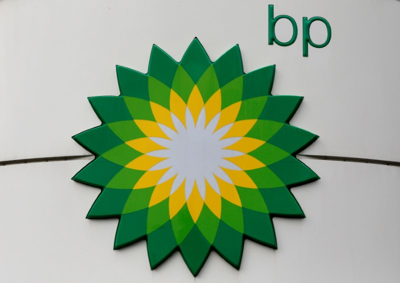 FILE PHOTO: The logo of BP is on display at a petrol station in Moscow