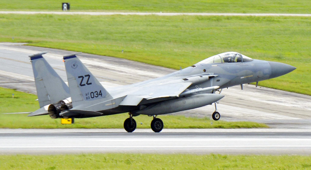 US F-15 Crashes off Okinawa; Pilot Safe