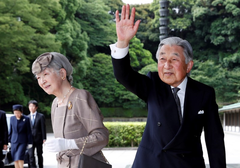 FILE PHOTO: Japan's Emperor Akihito (R) and Empress Michiko arrive at the Imperial Palace before welcoming Vietnam's President Tran Dai Quang and his wife Nguyen Thi Hien in Tokyo