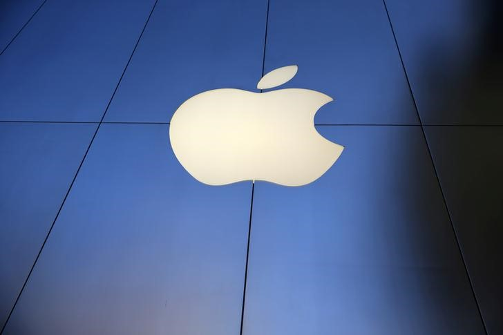 Chinese spying microchips found in Apple, Amazon computers: report