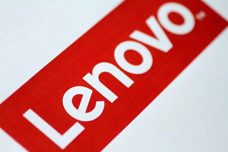 Lenovo, ZTE shares pummelled in Hong Kong after microchip report