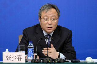 China arrests former vice finance minister for graft
