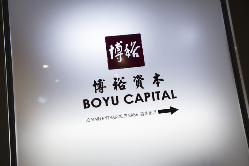 FILE PHOTO: The logo of Boyu Capital is seen at the company's office in Hong Kong