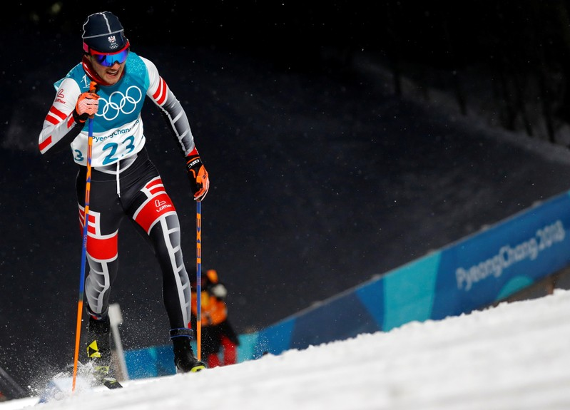 FILE PHOTO: Pyeongchang 2018 Winter Olympics