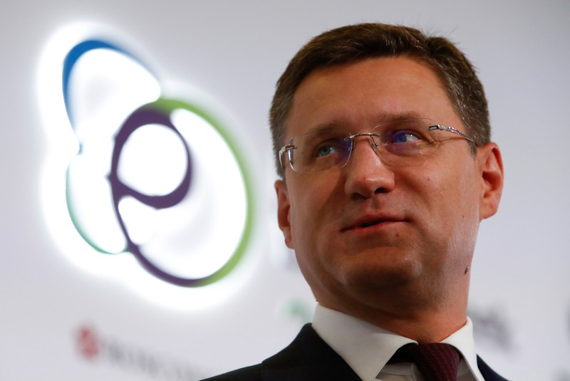 Russian Energy Minister Novak attends Russian Energy Week forum in Moscow