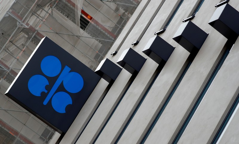 FILE PHOTO: The logo of the Organization of the Petroleum Exporting Countries (OPEC) is seen outside their headquarters in Vienna