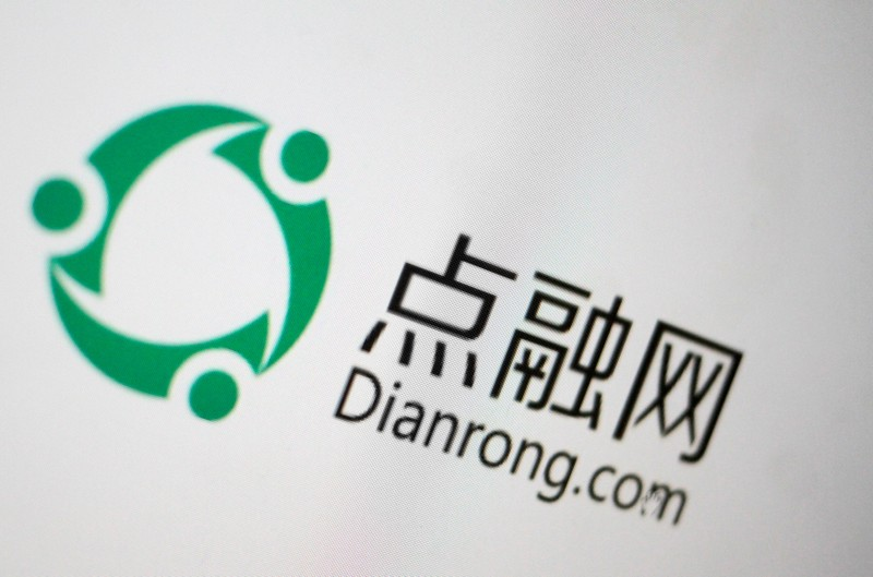 Illustration photo of the Dianrong logo
