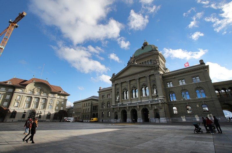 The Swiss National Bank (SNB) is pictured next to the Swiss Federal Palace in Bern
