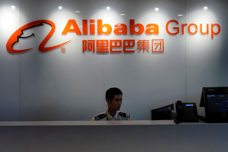 The logo of Alibaba Group is seen inside DingTalk office, an offshoot of Alibaba Group Holding Ltd, in Hangzhou