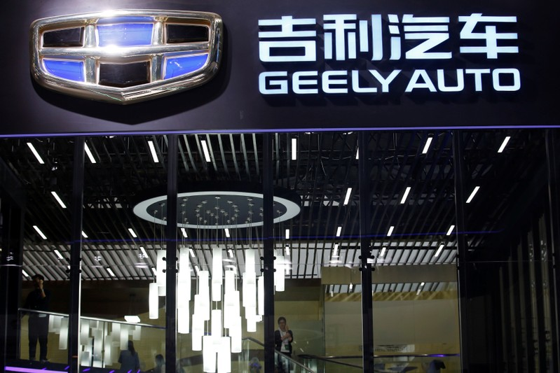FILE PHOTO: The Geely Automobile Holdings logo is pictured at the Auto China 2016 auto show in Beijing