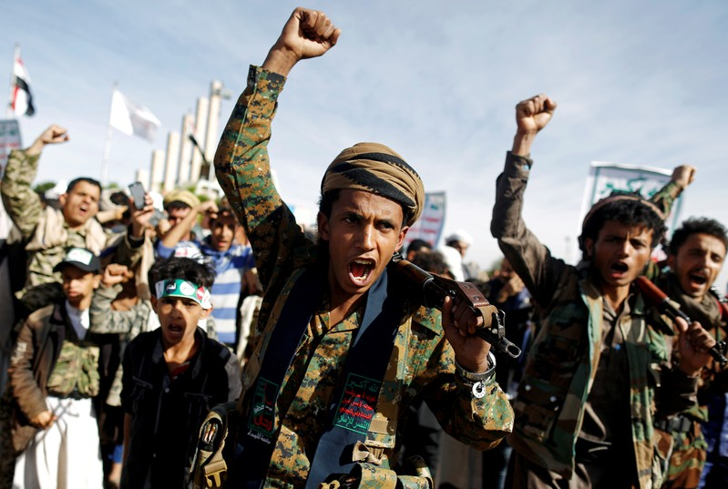 Fourth anniversary of the Saudi-led military intervention in Yemen's war, in Sanaa, Yemen