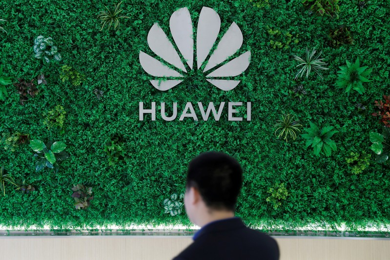 The Logo of Huawei is seen at its showroom in Shenzhen, Guangdong province