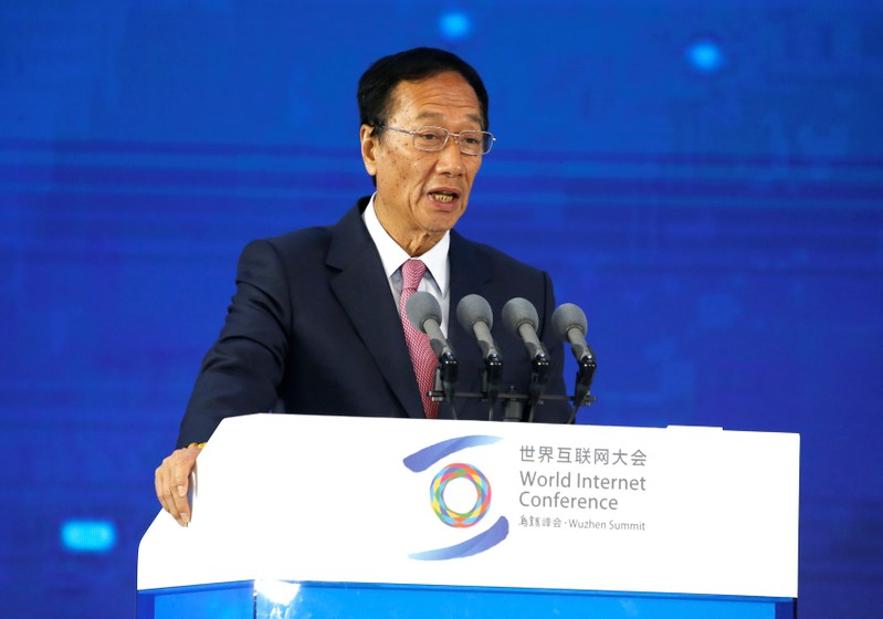 FILE PHOTO: Terry Gou, founder and chairman of Foxconn, attends a forum on industrial internet at the fifth WIC in Wuzhen