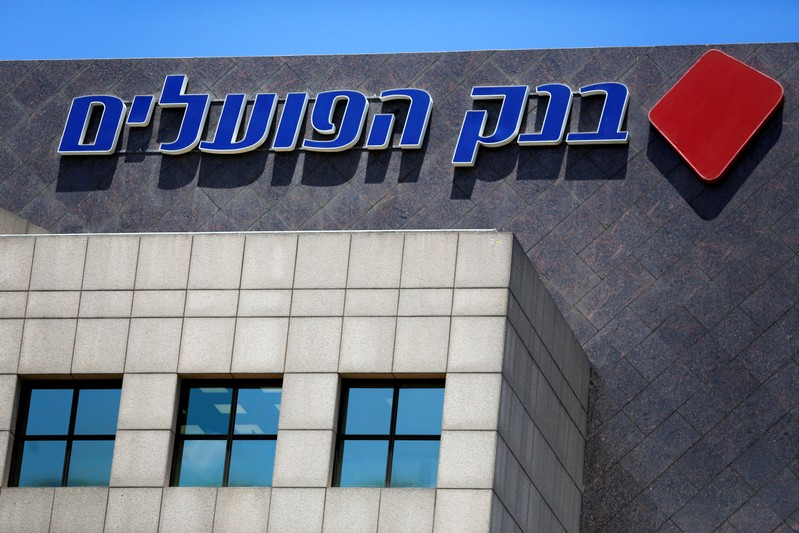 FILE PHOTO: The logo of Bank Hapoalim, Israel's biggest bank, is seen at their main branch in Tel Aviv, Israel