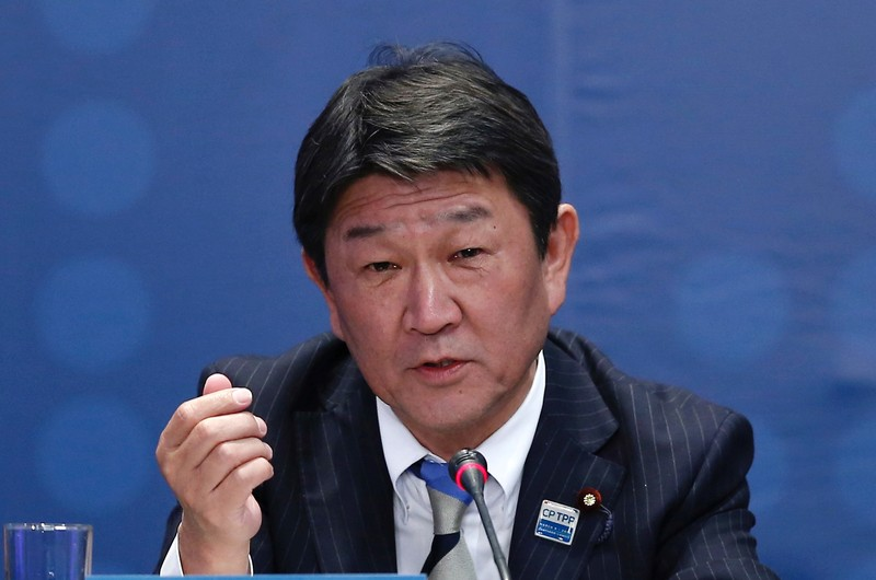 Japan's Minister of Economic Revitalization Toshimitsu Motegi speaks during the signing agreement ceremony for the Trans-Pacific Partnership (TPP) trade deal, in Santiago
