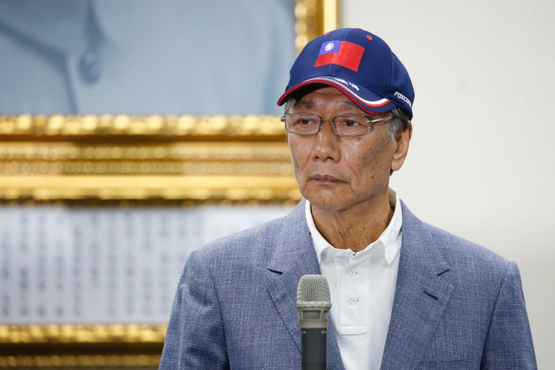 Terry Gou, founder and chairman of Foxconn, looks on during an announcement of seeking the nomination of Taiwan's opposition Kuomintang party to run for the island's presidency, in Taipei