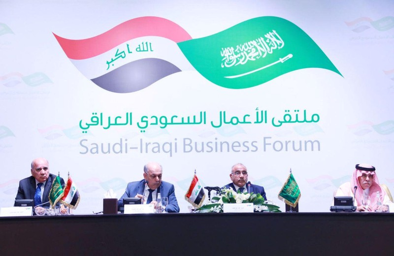 Iraq's Prime Minister Adel Abdul Mahdi attends the opening of the Saudi-Iraqi Business Forum in Riyadh