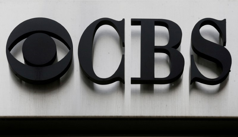 FILE PHOTO: The CBS