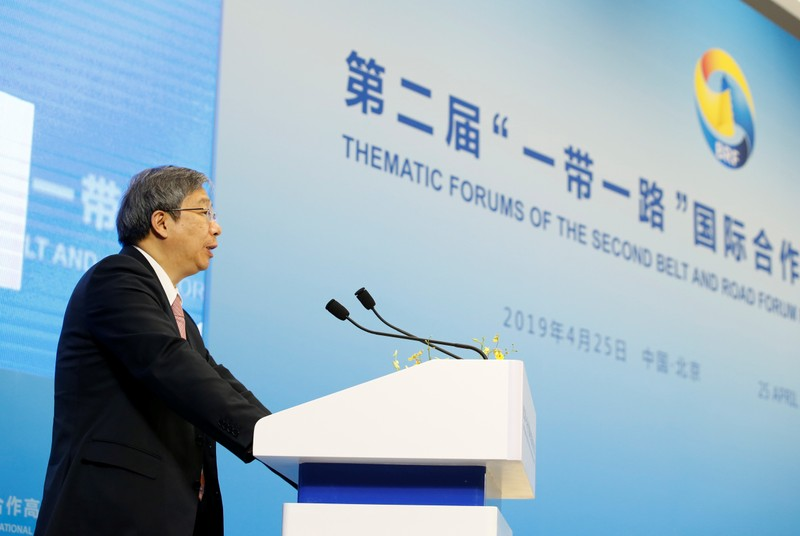 Governor of the People's Bank of China Yi Gang attends a thematic forum of the second Belt and Road Forum for international cooperation in Beijing