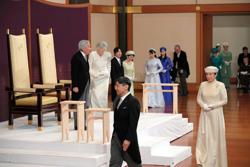 Japan's Emperor Akihito, Empress Michiko and his royal family members including Crown Prince Naruhito and Crown Princess Masako attend a ritual called Taiirei-Seiden-no-gi at the Imperial Palace in Tokyo