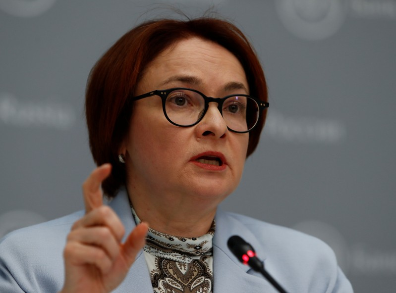 FILE PHOTO: Russian central bank governor Elvira Nabiullina talks during a news conference in Moscow