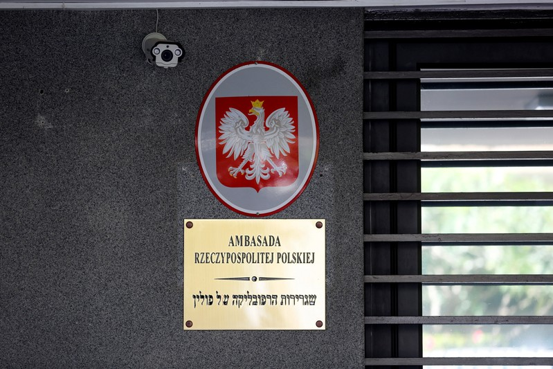 FILE PHOTO: Signage is seen at the entrance of the Polish Embassy in Tel Aviv, Israel