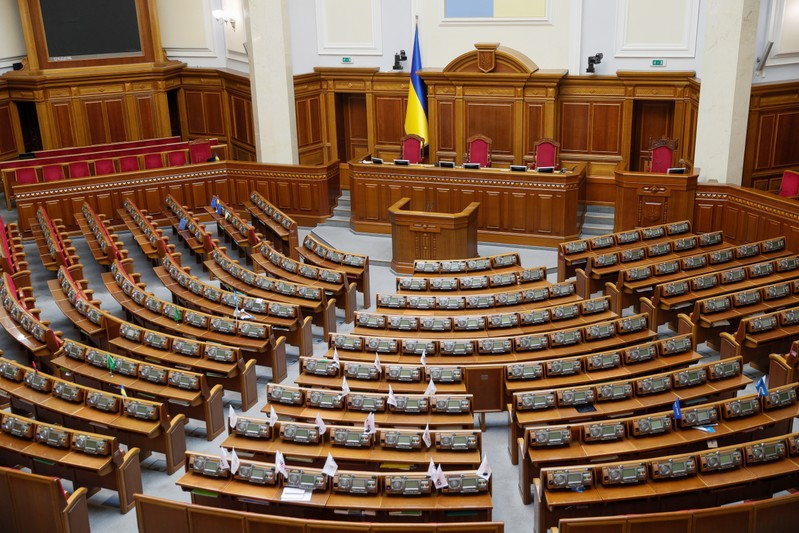 A view shows a session hall of the Ukrainian parliament in Kiev