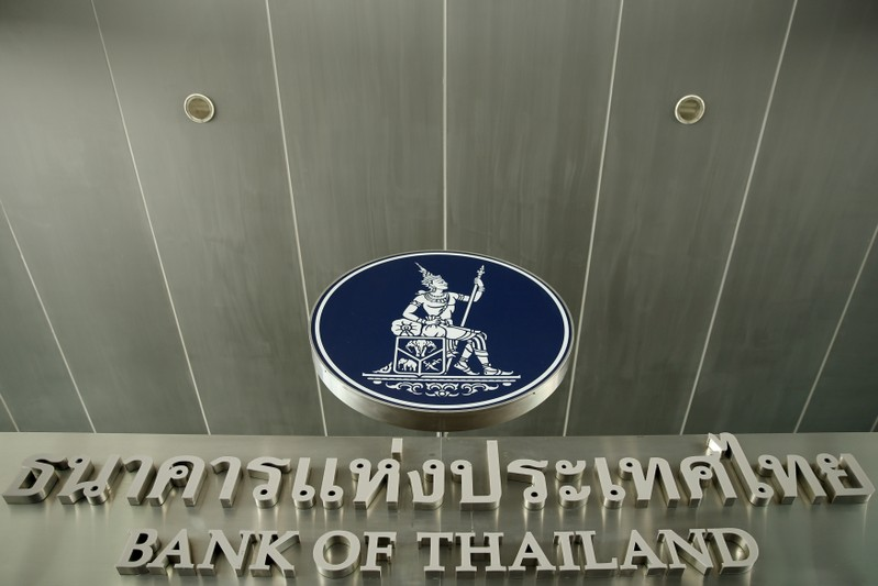 FILE PHOTO: A view of the Bank of Thailand in Bangkok