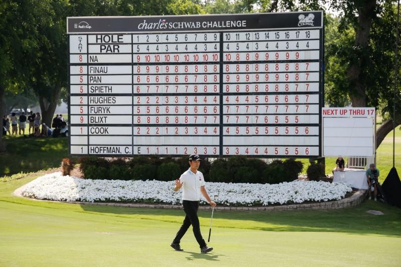 PGA: Charles Schwab Challenge - Third Round