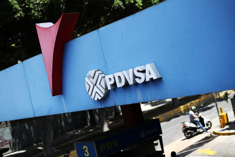 A state oil company PDVSA's logo is seen at a gas station in Caracas