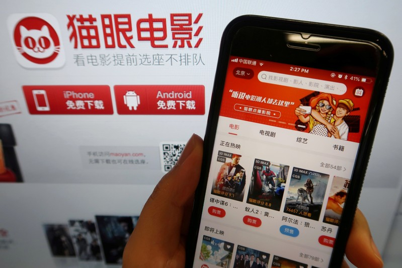 FILE PHOTO: Illustration of Chinese movie ticketing app Maoyan Entertainment