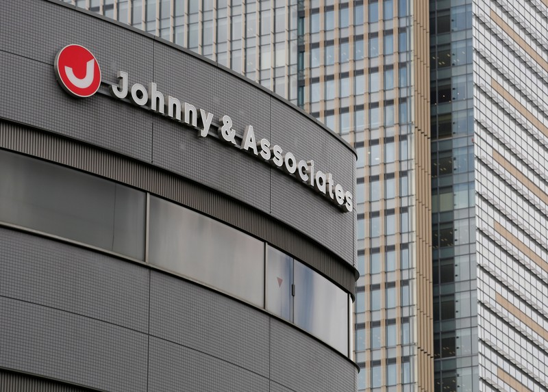 The logo of Johnny & Associates is seen at its office building in Tokyo