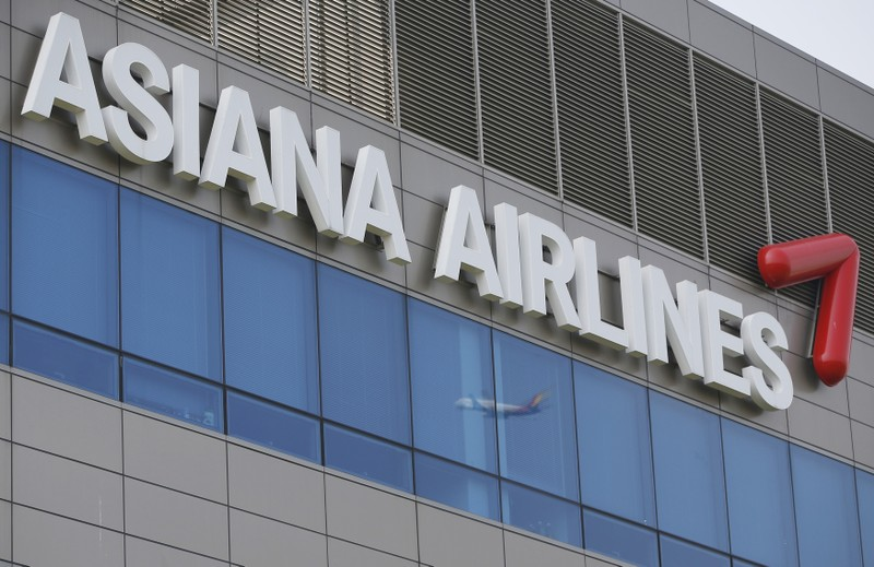 Asiana feels chill in air travel from frosty South Korea-Japan ties