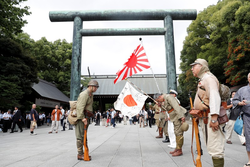 The 74th anniversary of Japan's surrender in World War Two