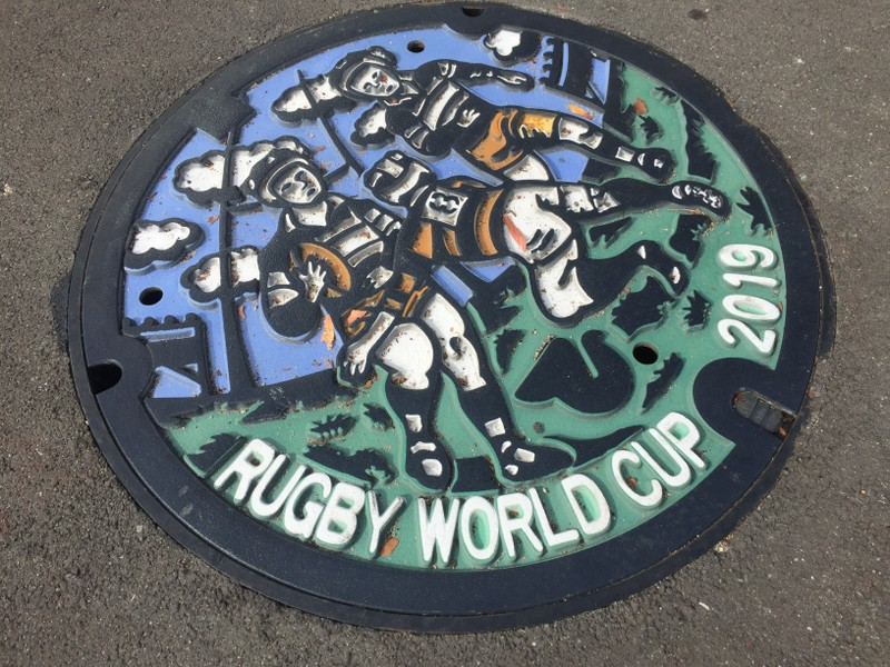 FILE PHOTO: A plaque advertising the 2019 Rugby World Cup is seen on the ground at the Higashiosaka Hanazono Rugby Stadium in Osaka
