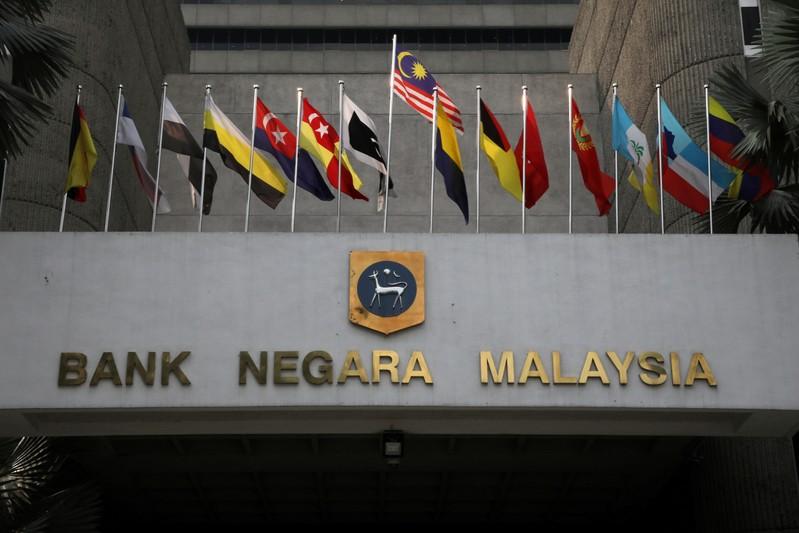 FILE PHOTO: A general view of the Central Bank of Malaysia (Bank Negara Malaysia) in Kuala Lumpur