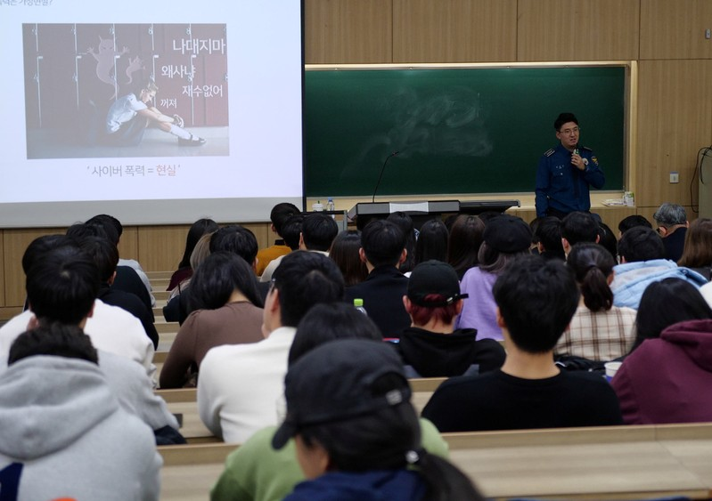 Students attend a cyber bullying prevention class by the National Police Agency in Seoul
