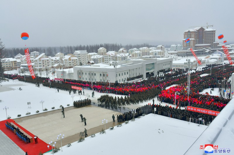 North Korean leader Kim Jong Un attends a ceremony at the township of Samjiyon County