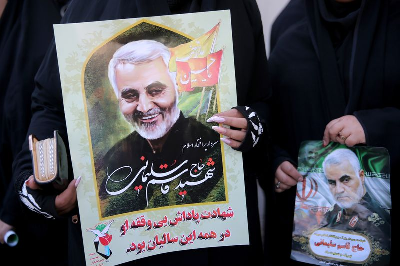 Funeral for Qassem Soleimani in Kerman