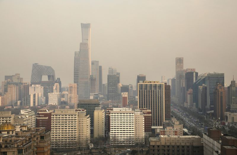 A view of the city skyline is seen in Beijing