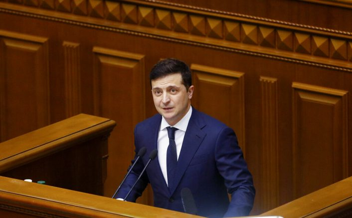 Ukrainian Parliament Set to Accept PM's Resignation