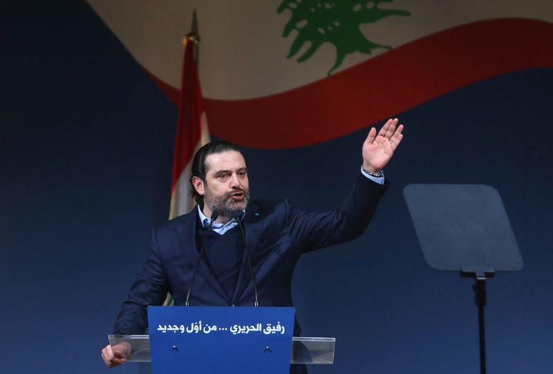 Lebanon's former Prime Minister Saad al-Hariri speaks during a ceremony in Beirut